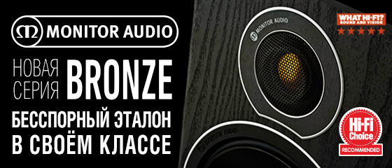 Monitor Audio Bronze � SoundProLab