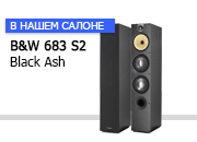 B&W 683 S2 Black Ash � SoundProLab
