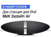 B&W Zeppelin Air LCM � SoundProLab