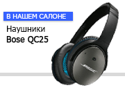 �������� Bose QuietComfort 25 Black � SoundProLab