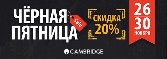 Black Friday ��� Cambridge Audio CXR!