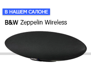 ������������ �������� B&W Zeppelin Wireless Black