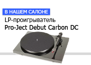 LP-������������� Pro-Ject Debut Carbon DC (2M-Red) Piano Black