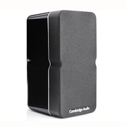 Cambridge Audio Min 21 High Gloss Black