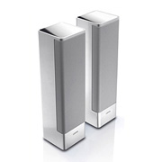 Loewe Universal Speaker High-Gloss White