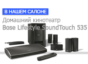 Bose_Lifestyle_SoundTouch_535