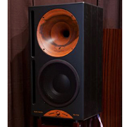 Zingali Studio Monitor 95-212 Cherry